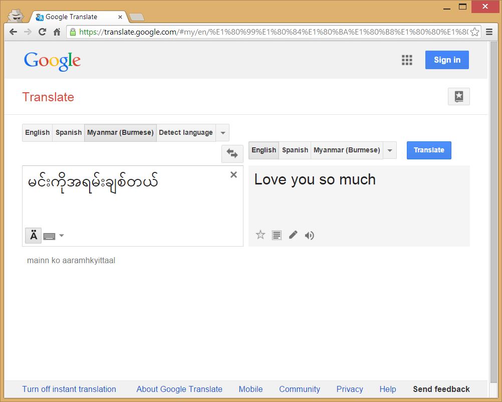 english to sinhala google translate pdf