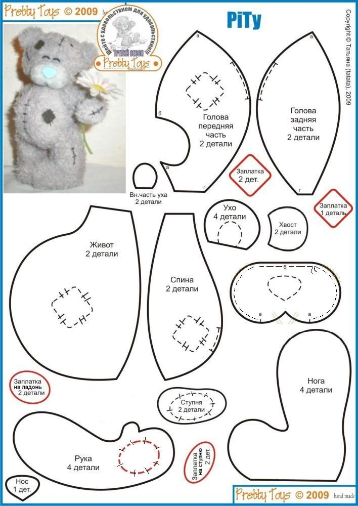 free downloadable teddy bear patterns pdf