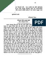 financial guarantee letter for visa sample