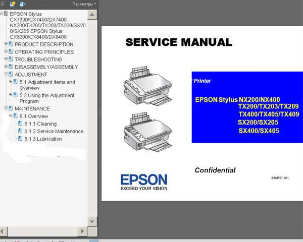 epson tx550w manual