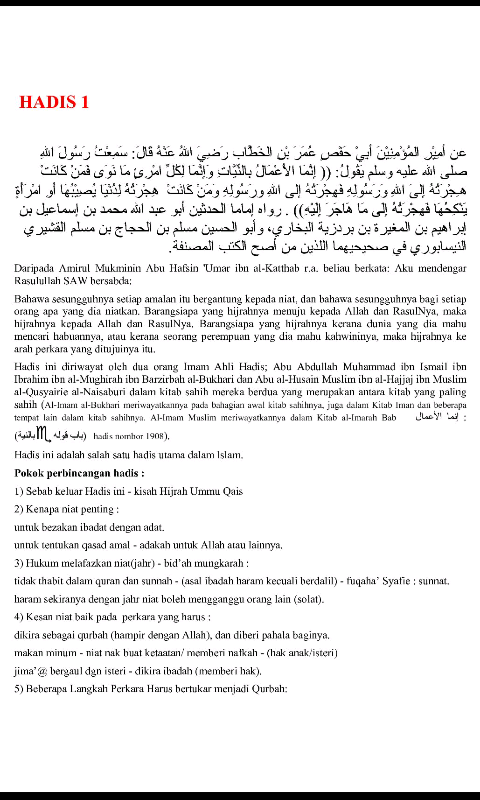imam nawawi 40 hadith pdf