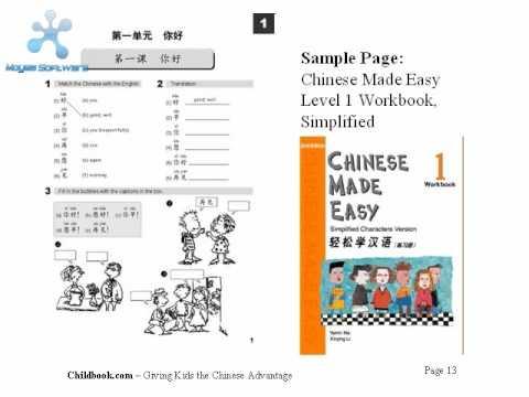 ielts made easy task 1 pdf free download