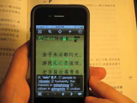 japanese dictionary app reddit