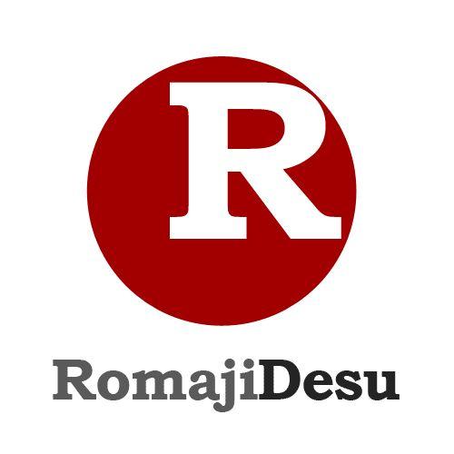 japanese romaji dictionary
