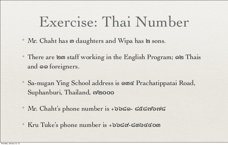 english to thai language pdf