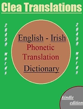 gaelic to english translation dictionary