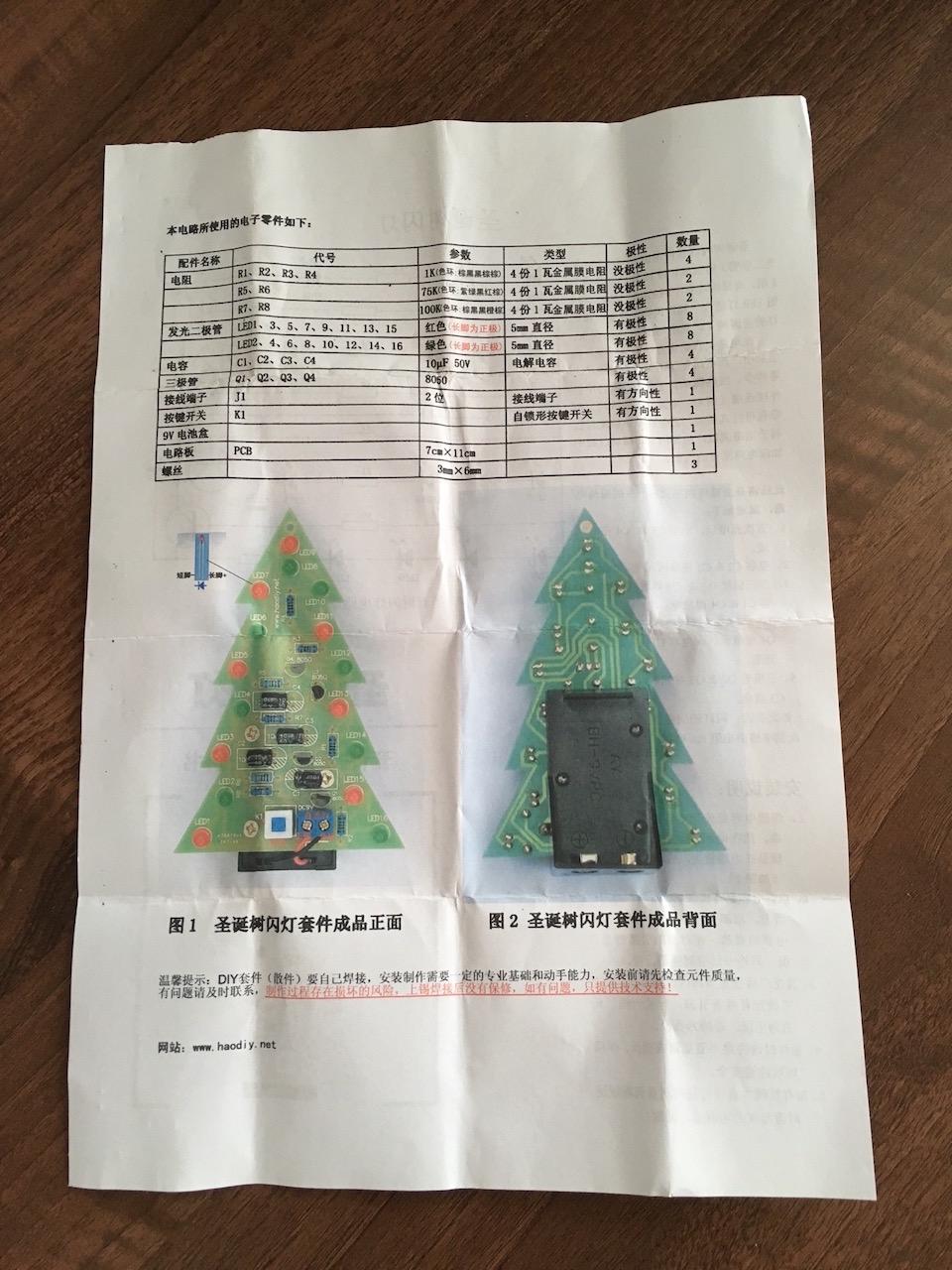 led christmas tree kit instructions