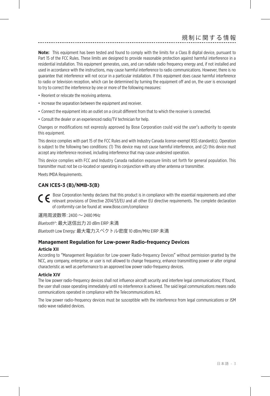 harmful digital communications act pdf