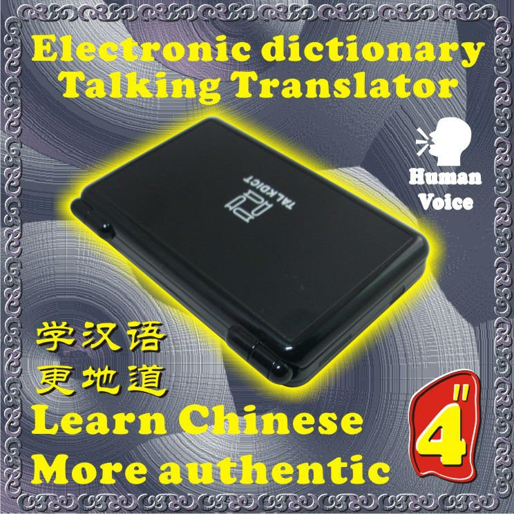 mainland dictionary
